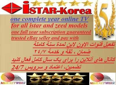 Istar One Year Online Tv Code