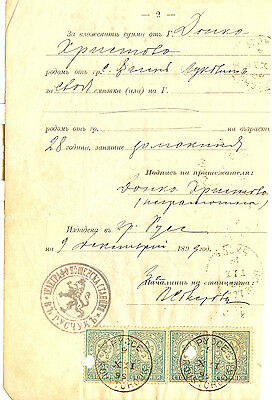 BULGARIA - savings book 1898 stamps SMALL LION - 4 x 25 St seal RUSSE 09.12.1899