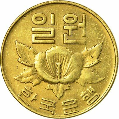 [#538712] Coin, KOREA-SOUTH, Won, 1967, EF(40-45), Brass, KM:4