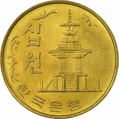[#538539] Coin, KOREA-SOUTH, 10 Won, 1980, EF(40-45), Brass, KM:6a