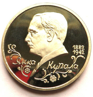 Russia Rouble 1992Л Proof Copper-Nickel Y#320 Proof