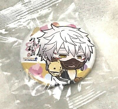 Touken Ranbu x Animate Cafe, Chibi Nakugitsune Round Can Button, 2 x 2 inches