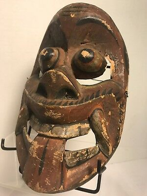 Estate Lot: (1) Antique Balinese Chinese Theater mask hand carved wood  X620