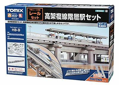 TOMIX  NScale Elevated Double Track Hierarchy Station Set Rail Pattern HB-B91043