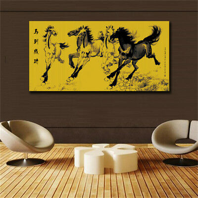 Large art prints Home Decor Canvas Painting Wall Art Chinese art- horses
