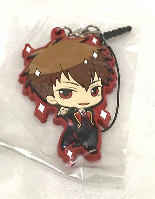 Starmyu, Akatsuki Kyoji Rubber Strap Phone Charm, One Sided, 1.75 x 2.5 Inches