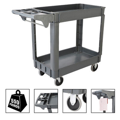 """Plastic Utility Service Cart 550 LBS 250kg Capacity 2 Layers Rolling 40""""x17""""x33"""""""