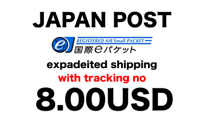 Expedited Shipping Japan Post Registered Air Mail Service (Tracking Number)