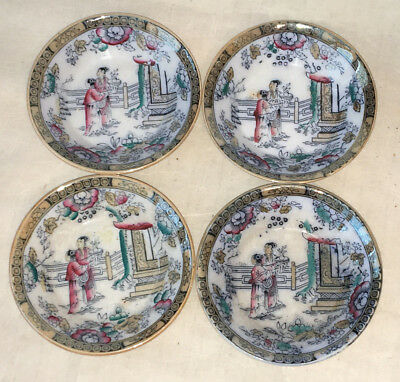 """Four Small Bowls of English """"Chinese Pattern"""" Porcelain  circa 1950s or earlier"""