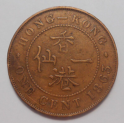 1863 Hong Kong Cent F+ SCARCE 1st Year KEY Queen Victoria British Colony Coin