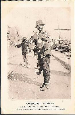 POSTCARD Macedonia Thessaloniki Small Traders The Pot Man  c1915