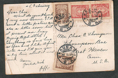Lithuania 1923 view post card Kaunas to Charles E Thompson East Haven CT