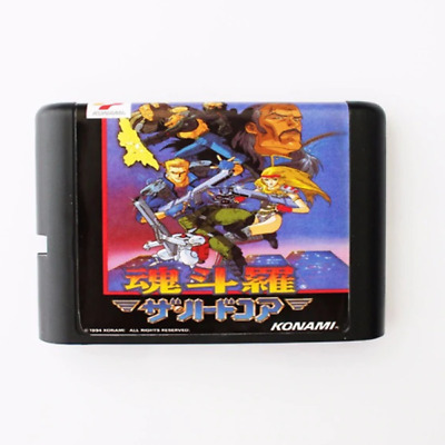 Contra JP 16 bit SEGA MD Game Card For Sega Mega Drive For Genesis
