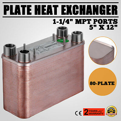"""80 Plate Water to Water Brazed Plate Heat Exchanger Outdoor Radiant 1.25""""male"""