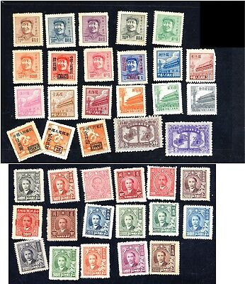China - A group of 68 stamps 1950 or earlier