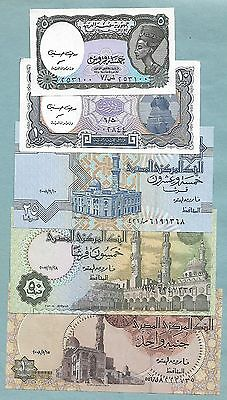 Egyptian Currency 5, 10, 25, 50 Piastres & 1 Pound (5 UNC Notes).  Lot # ENS58