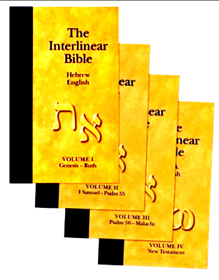 The Interlinear Hebrew / Greek / English Bible, 4 Volume Set by Jay P. Green NEW