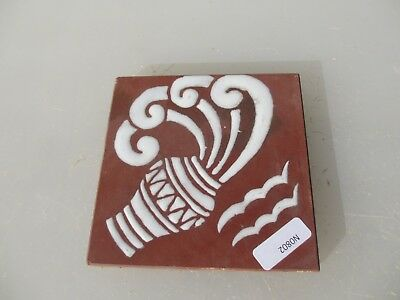 Terracotta Tile Ancient Style Roman Greek Design Urn Vase Hand Painted 4""