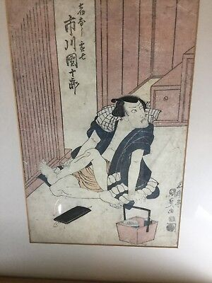 antique japanese woodblock print framed
