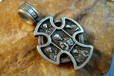 "Vintage Sterling Silver ""925"" Celtic-Style ""sun"" Orthodox Cross ""guardian Angel"""
