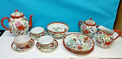 Antique Japanese Hand Painted Porcelain Set Of 15 Pieces