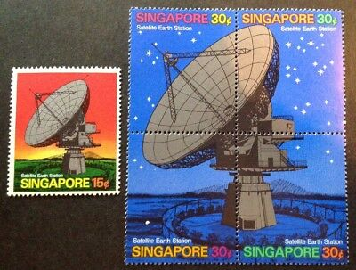 Singapore 1971 Satellite Set Of Stamps Includes Block Of 4 All Mint Mnh
