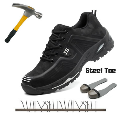 INDESTRUCTIBLE BULLETPROOF ULTRA X PROTECTION SHOES Steel Toe Safety Work Shoes