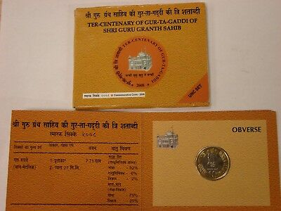 India - 2008 - 10 Rupees - Tercentenary of Gur Ta Gaddi -Uncirculated In Folder