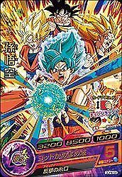 Dragon Ball Heroes / GDPB-64 Monkey King In foil