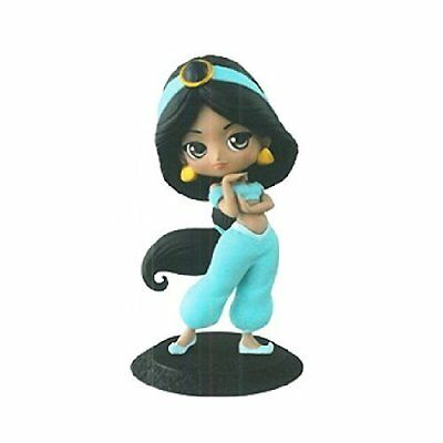 New Jasmine Q posket Disney Princess Characters Figure Japan With Tracking #