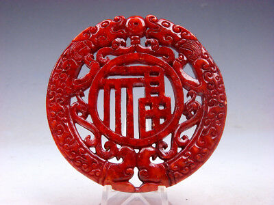 Old Nephrite Jade Stone Carved LARGE Pendant 2 Dragons Blessing FU #11091807