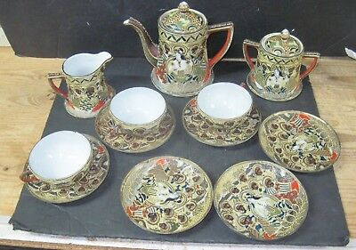 Vintage Japanese Royal Satsuma Tea Service