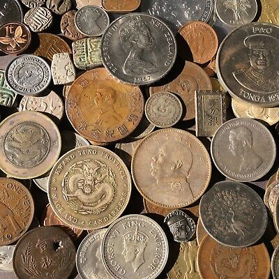81 ASIA-PACIFIC  COIN LOT with small India gold coin