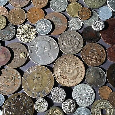 63 ASIA-PACIFIC  COIN LOT with small India gold coin