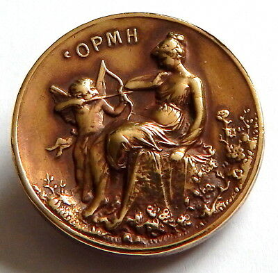 BEAUTIFUL ANTIQUE SOLID GILT BRASS VICTORIAN PICTURE BUTTON w/CUPID & HIS MUM