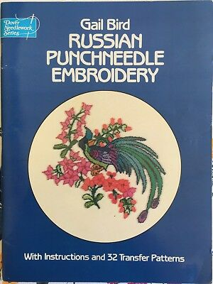 Russian Punchneedle Embroidery Paperback – June 1, 1981 by Gail Bird