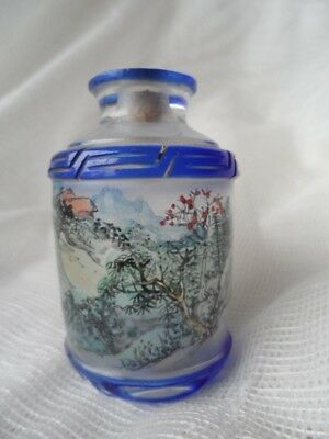 Vintage / Antique Cameo Glass Inside Painted Snuff Bottle