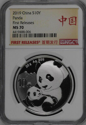 NGC MS70 2019 China 30g Silver Panda Coin First Releases #02