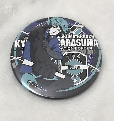 World Trigger Tamakoma Branch, Kyosuke Karasuma Can Button, 2.75 x 2.75 Inches