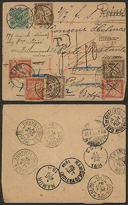 Germany 1894 - Cover Koln to France - Multiple Researches - Postage due