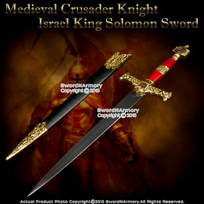 "21"" King Solomon Historical Dagger Ceremonial Short Sword wtih Scabbard"