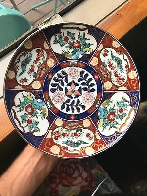 Mint Condition Golden Japanese Imari Plate 9 inch diameter