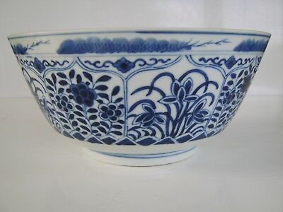 Large Quality Antique Oriental Blue White Bowl  - Part Old Chinese Collection