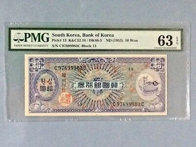 South Korea P-13; 10 Won; ND(1953); PMG Graded 63 EPQ