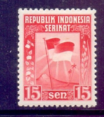 Indonesia  1950  Large Flag, MH.