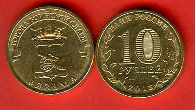 RUSSIA - 10 rubles issue 2013 - VYAZMA - ВЯЗЬМА - UNC