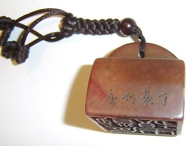 Chunky Heavy Chinese Antique Carved Seal Rare Example Archaic Form