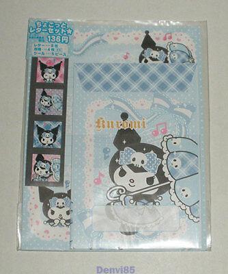 VERY CUTE! 2012 Sanrio KUROMI Stationery Set from JAPAN! NEW!