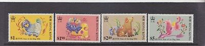 HONG KONG-1994-YEAR OF THE DOG SET-MNH-$4.50-freepost
