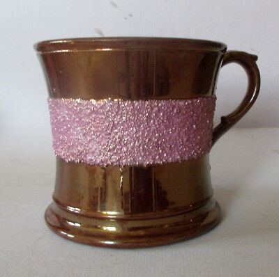 Antique X-Large Copper Lustre Luster Tankard with Pink Mossware Band